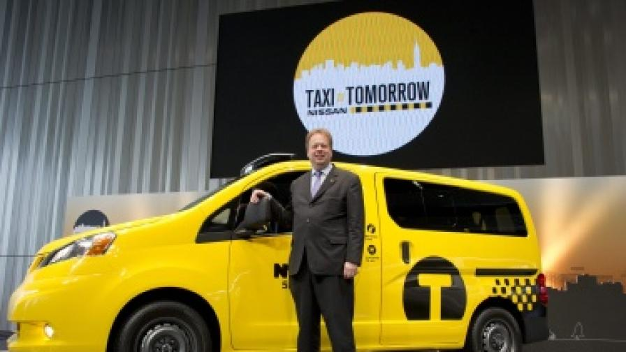 "Нови таксита в Лондон - ""Нисан"""