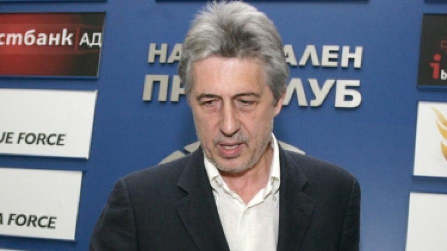 Обвиняемият Любомир Павлов се оттегля от СИБ