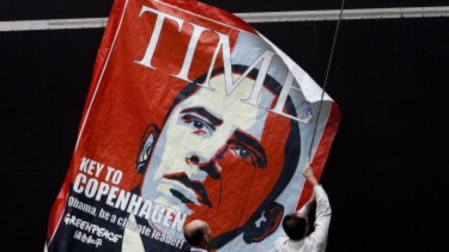"Отстраниха журналист от ""Тайм"" заради плагиатство"