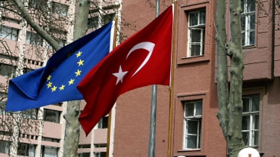 Турците вече не вярват, че ще влязат в ЕС