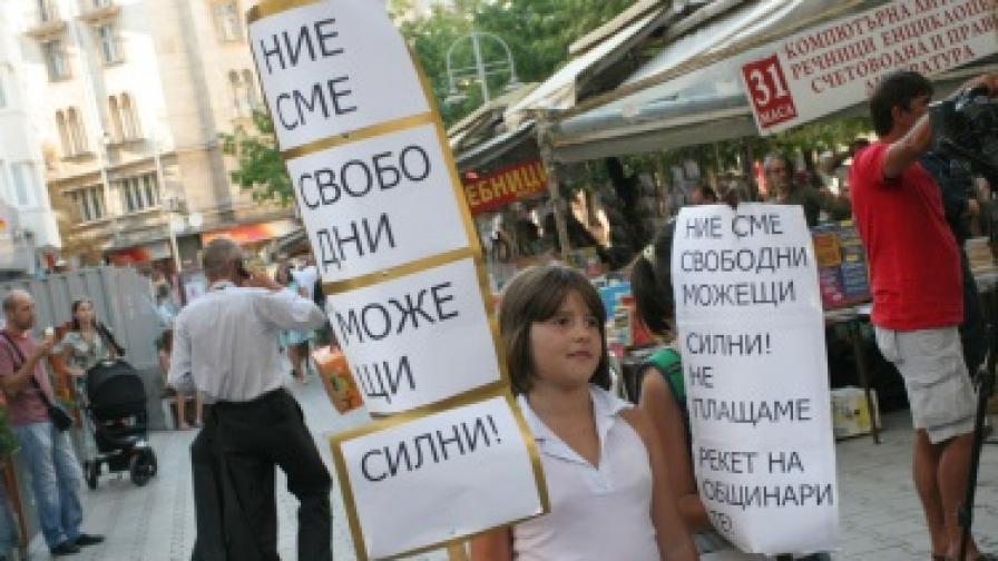 """69% от софиянци против новите цени за """"синята зона"""""""