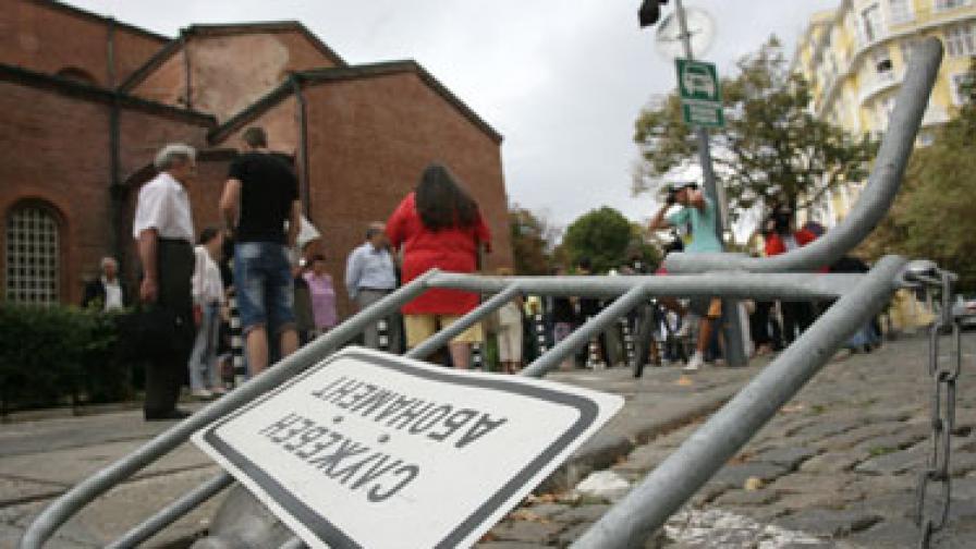 Софиянци на протест срещу новата наредба за паркиране