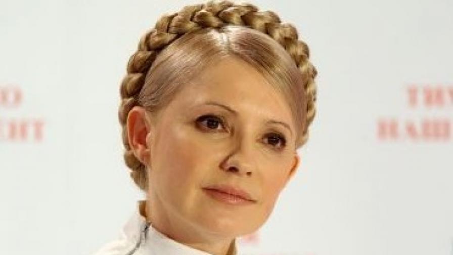 Върховният съд на Украйна потвърди присъдата на Юлия Тимошенко