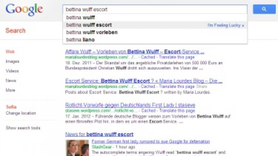 """Бившата първа дама на Германия съди """"Гугъл"""""""