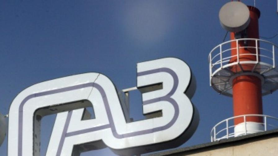"""""""Булгаргаз"""" иска по-ниска цена на природния газ"""