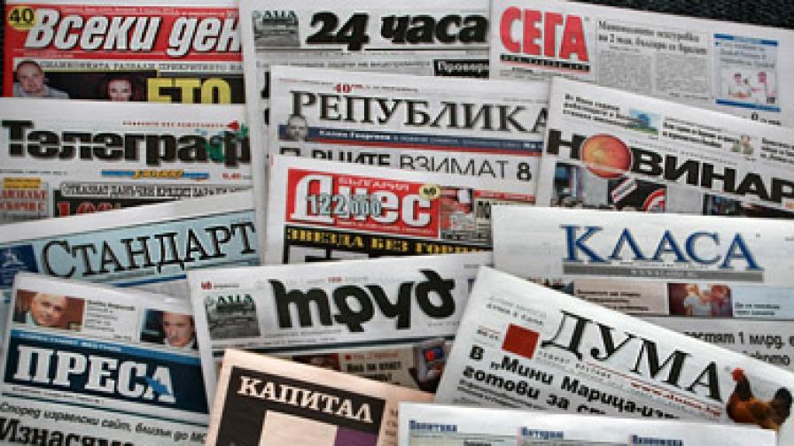 """""""Труд"""": 12 млрд. лв. не ни стигат за канализация"""