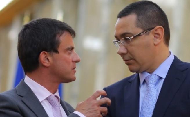 Франция и Румъния подписаха специално споразумение за ромите