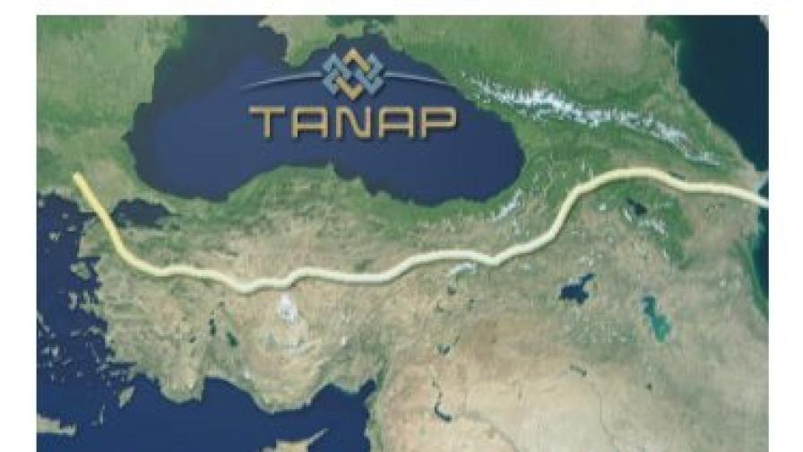 Газопроводът ТАНАП ще мине и през България