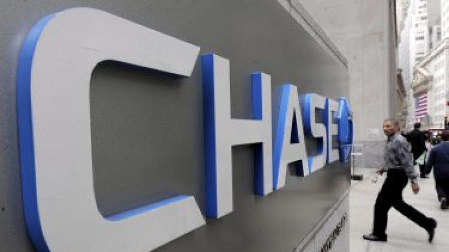 САЩ: Проверяват банки за пране на пари