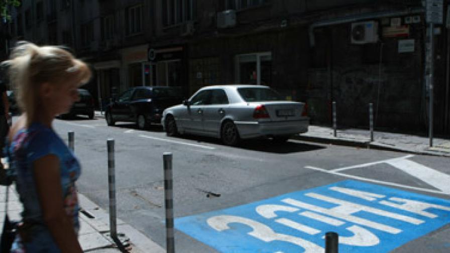Без безплатно паркиране за общинарите