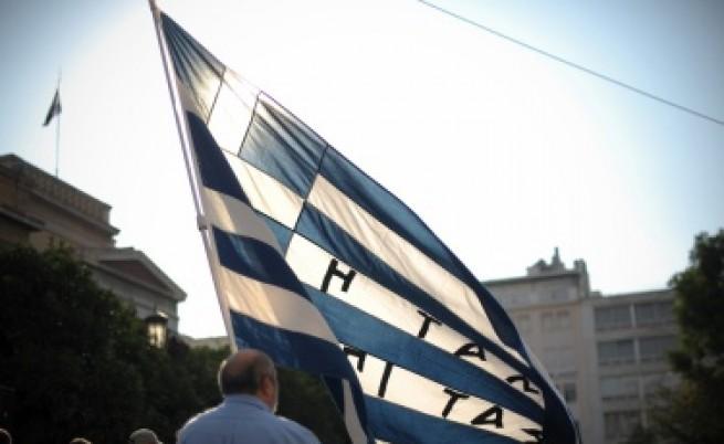 В Гърция издирват 150 хил. пенсионери
