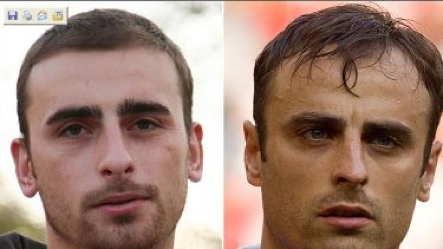 Арестуваха брата на Бербатов заради кокаин