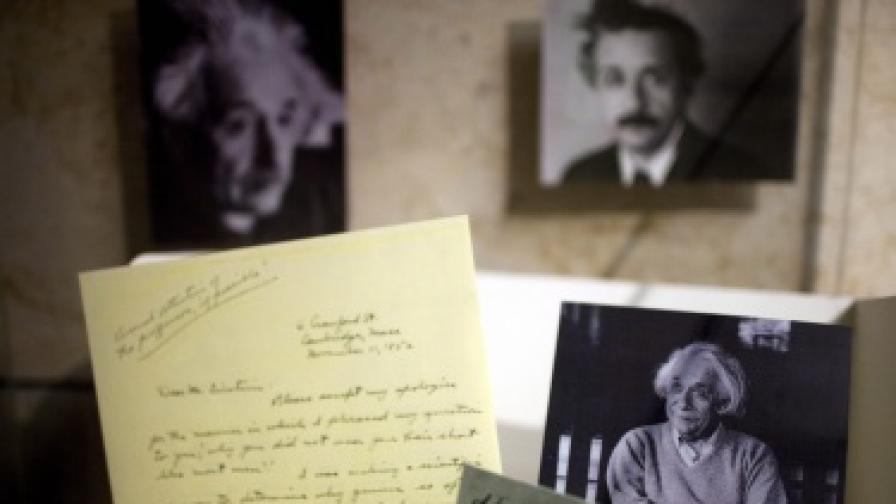 Искат 3 млн. долара за писмо на Айнщайн