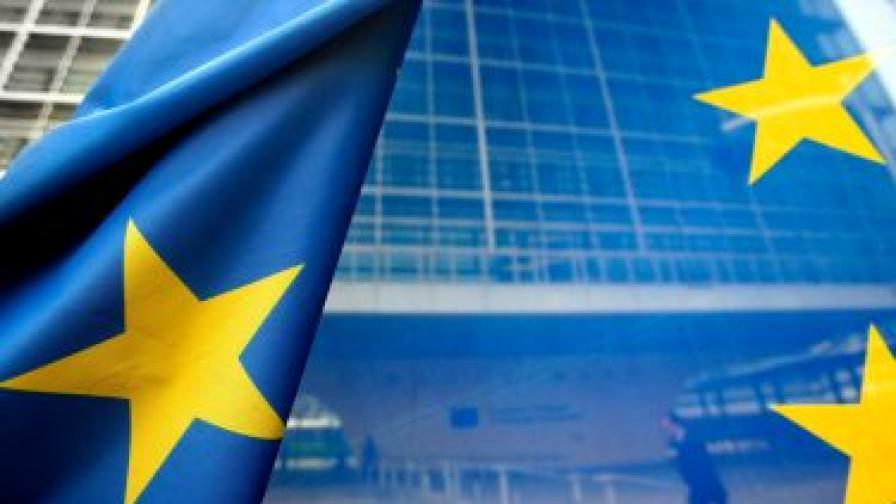 Европейският съюз с Нобеловата награда за мир за 2012 г.