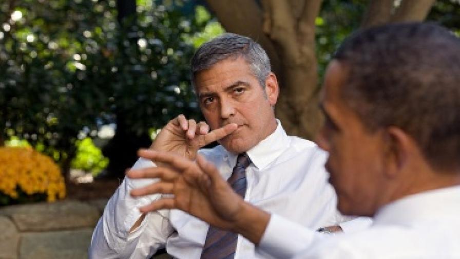 Как Джордж Клуни влиза в измами с хиляди долари