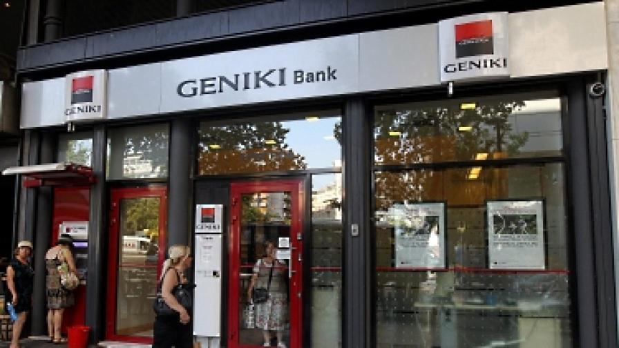 """""""Сосиете женерал"""" продава гръцкия си филиал """"Геники"""" на """"Пиреус банк"""""""