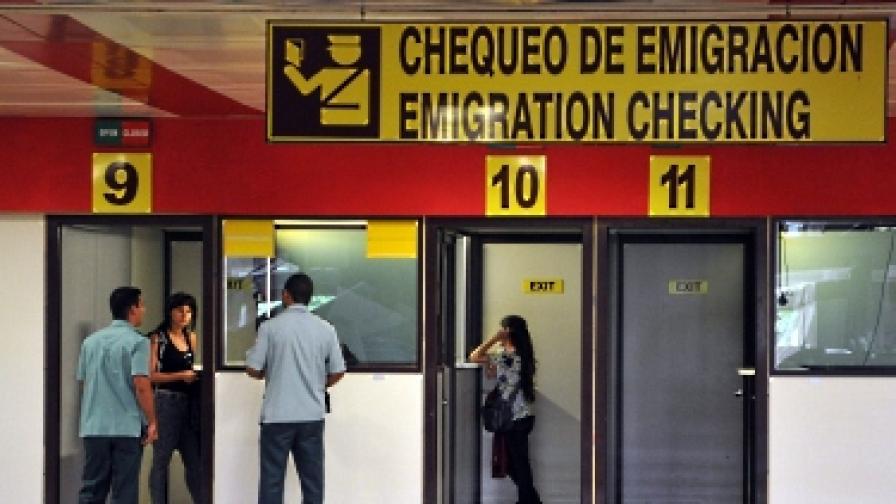 """Международното летище """"Хосе Марти"""" в Хавана"""