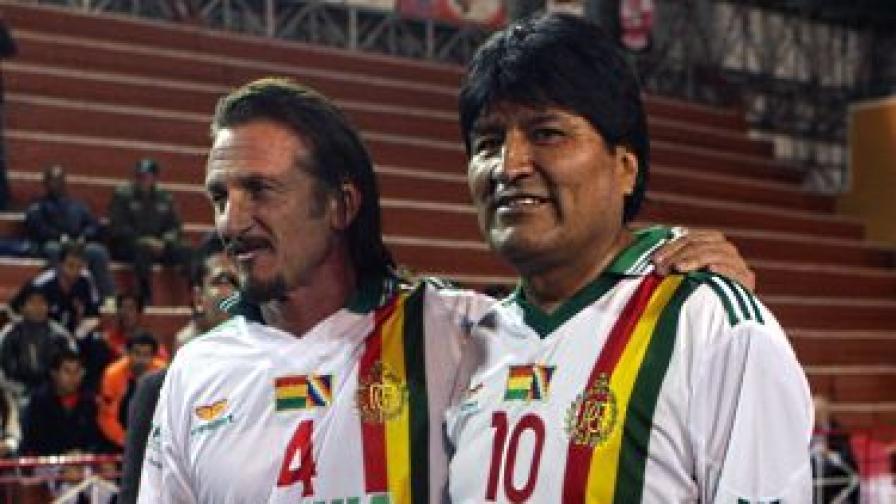 Шон Пен и Ево Моралес поиграха футбол