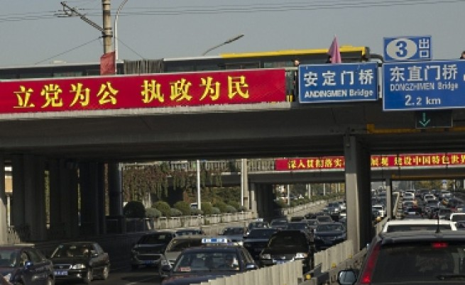 Китай се готви за голям конгрес, но не и за голяма промяна