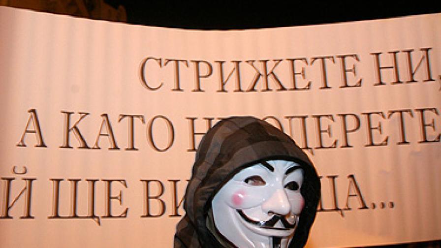 """Напрежение пред Парламента на протеста на """"Анонимните"""""""