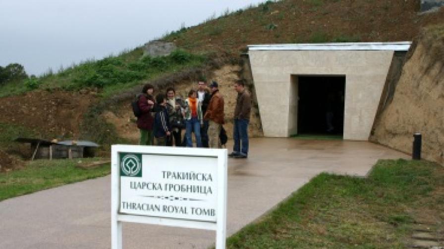 Археолози откриха златно съкровище край Свещари