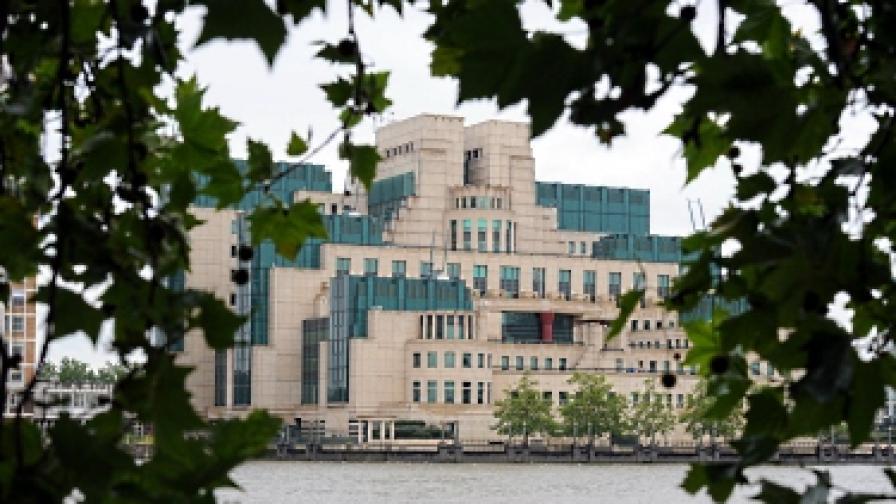 Централата на МИ-6 в Лондон