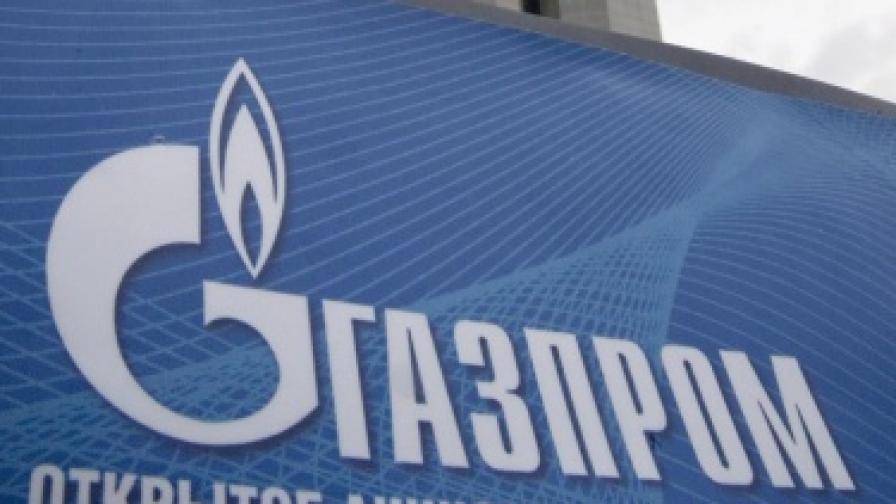 Киев започна да плаща газовия си дълг на Москва