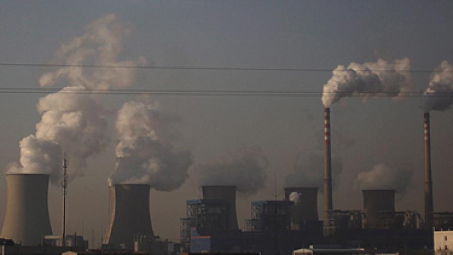 Парниковите газове в атмосферата са достигнали рекордни стойности през 2011 г.