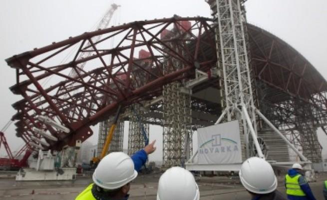 Завърши първият етап от изграждането на саркофага на Чернобил