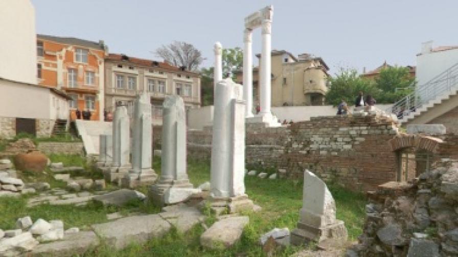 Археолози намериха антични монети в Пловдив