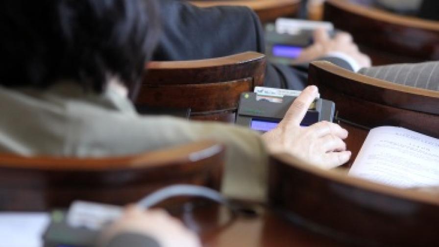 Отпада правото да пренареждаме листите при гласуване