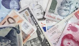 Балканските икономики и кризата през 2012 г.