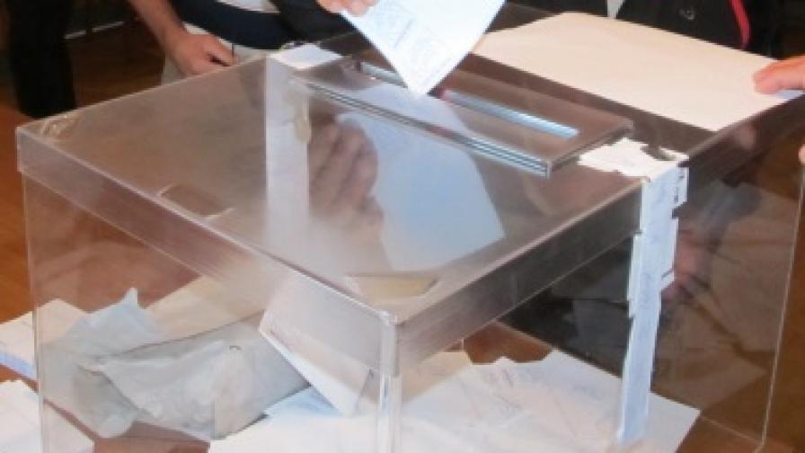 ГЕРБ предложи преговори по Изборния кодекс