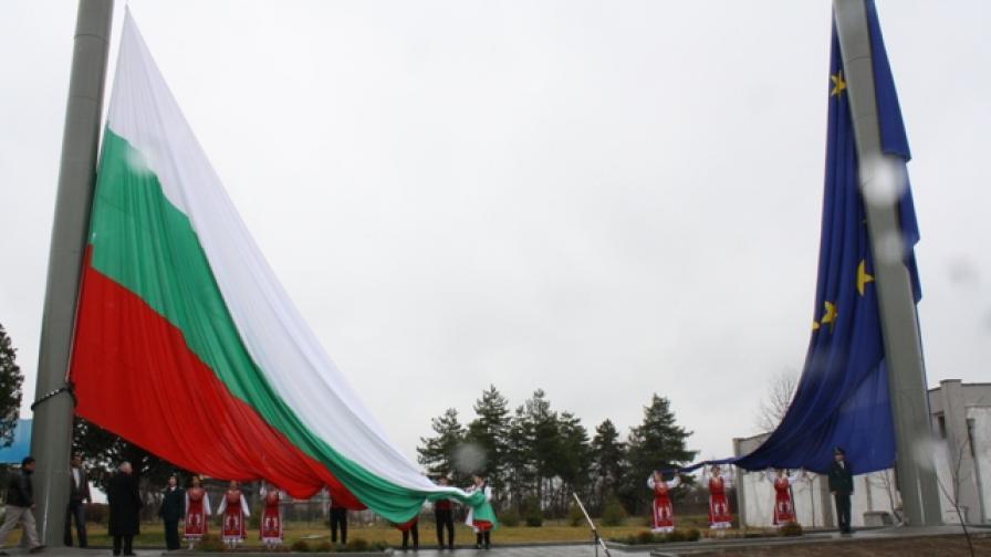 България е на 41-о място по демокрация