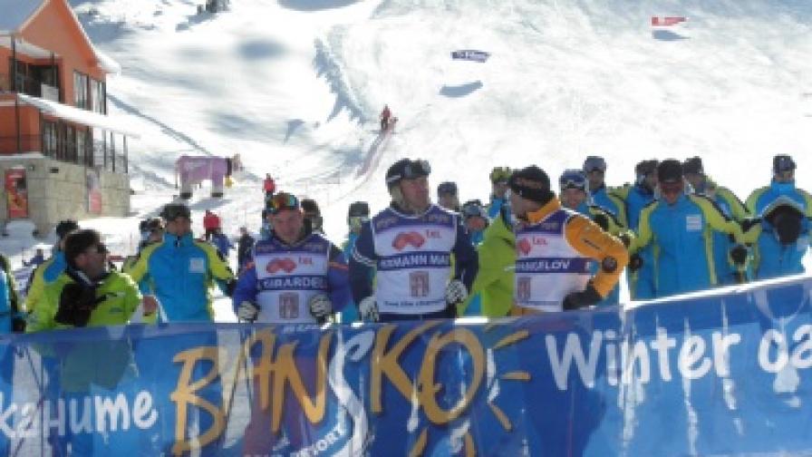 """Подписка настоява за доизграждането на ски зоната """"Банско"""""""