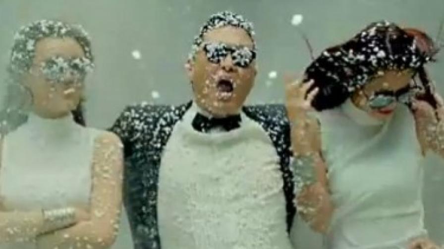 Gangnam Style мина милиард гледания в YouTube