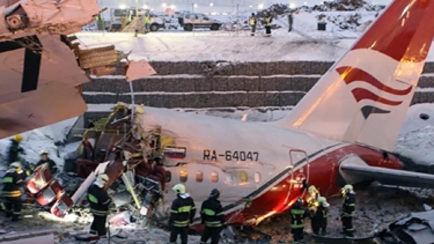 Защо се запали самолетът на руското летище
