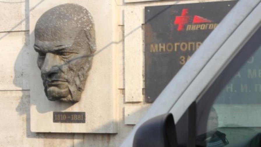 """600 души са минали през """"Пирогов"""" в празничната нощ"""
