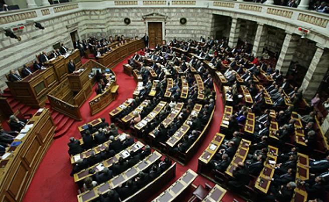 Гръцкият парламент одобри нови данъци