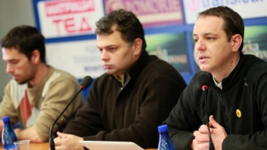 Андрей Ралев, Борислав Сандов и Петко Цветков от Коалицията 'За да остане природа в България'