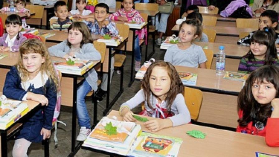 Официалният език в образованието е българският, записа парламентът