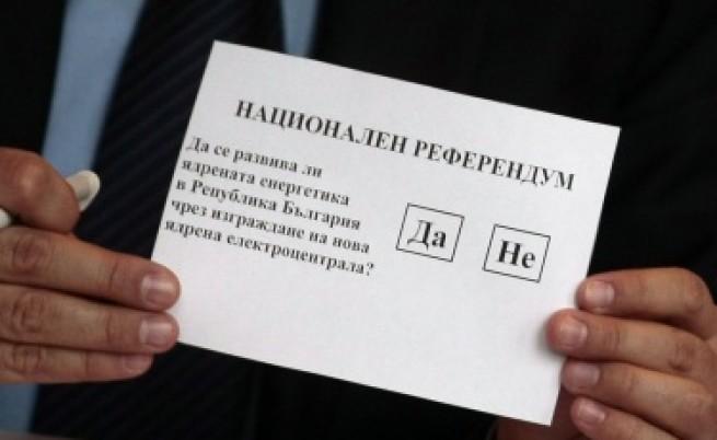 6,95 млн. души в избирателните списъци за референдума