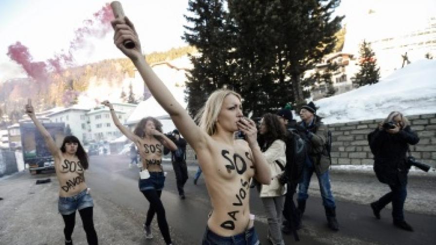 Гол протест и в Давос