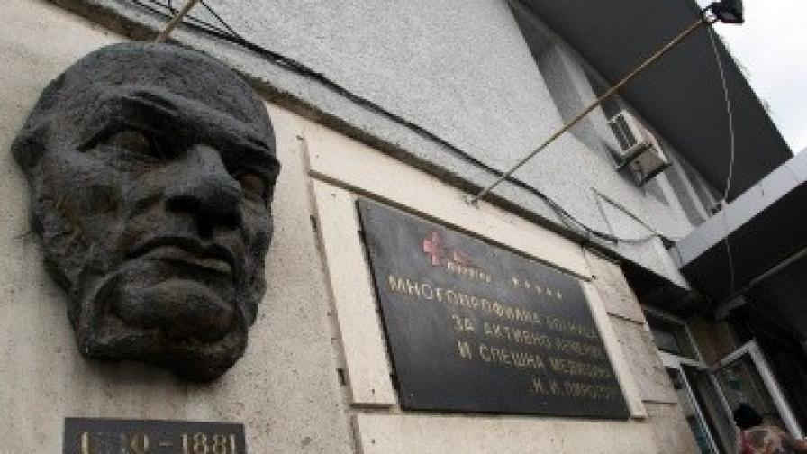 """Мъж загина при ремонт на мол """"София"""""""