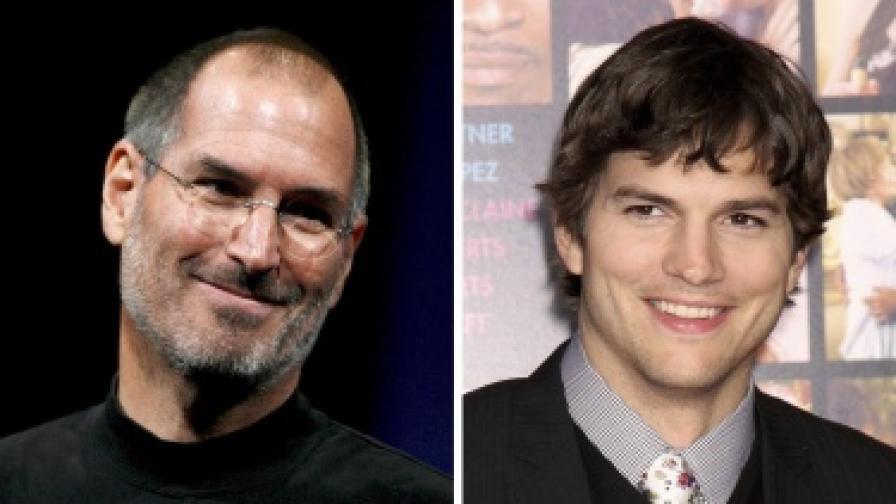 Диетата на Стив Джобс прати Аштън Къчър в болница