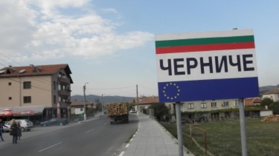 Борисов: Работят ли институциите, европарите отиват директно при хората