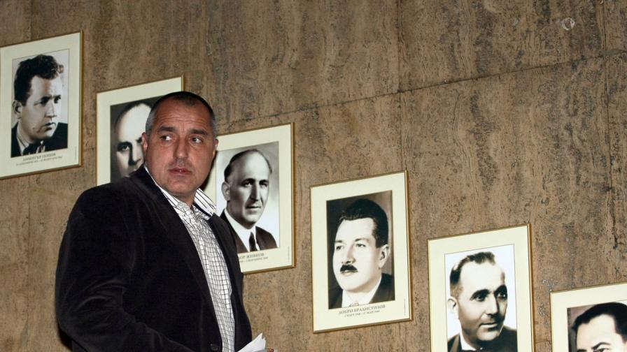 """Борисов: """"Буда"""" се казваше делото за взривения джип на Цветелина Бориславова"""