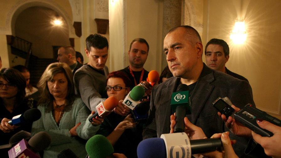 """""""Репортери без граници"""": Шокирани и възмутени сме от Борисов"""