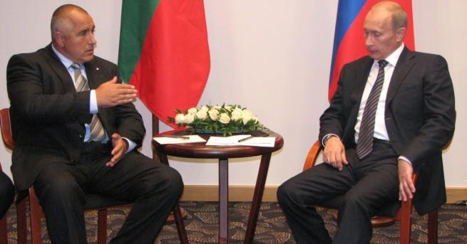 Посещението на министър-председателя на България Бойко Борисов в Русия ще