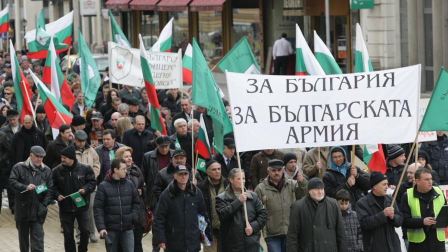 """Военни на протест """"За България, за Българската армия"""""""